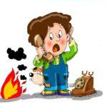 Правила поведения детей при пожаре