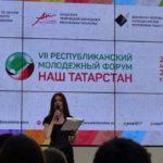 «Лучшие молодые ученые РТ» — преподаватели Елабужского института КФУ