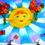 КОНКУРС рисунков «Пусть всегда будет солнце!»