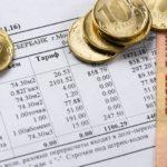 Для россиян изменят порядок оплаты услуг ЖКХ — Платёж пойдёт в обход