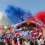 С Днём России! История праздника