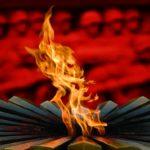 «Огонь Победы в памяти поколений»