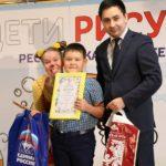 Юный елабужский художник одержал победу в республиканском конкурсе «Дети рисуют страну»