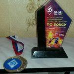 Серебро с Всероссийских соревнований по боксу