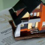 На что обратить внимание перед покупкой земельного участка под ИЖС