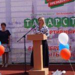По республиканской программе в Елабуге открыта новая спортплощадка