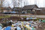 Сбор отходов в частном секторе: платить или нет