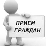 5 сентября приём граждан по личным вопросам начальником УГИБДД МВД по РТ Габдурахмановым JLP.