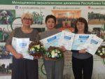 Елабужане в числе победителей конкурса Министерства экологии и природных ресурсов РТ