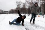 Здравствуй зимушка-зима, здравствуй гололёд!