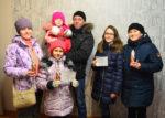 Награждение победителей конкурса «Ура! Каникулы!»