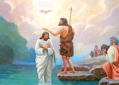 Крещение Господне: традиции и современность