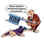 Жители Елабуги задолжали коммунальщикам 129,4 млн руб.