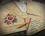 Елабужан просят помочь увековечить память фронтовиков