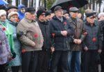 В Елабуге почтили память жертв катастрофы на Чернобыльской АЭС