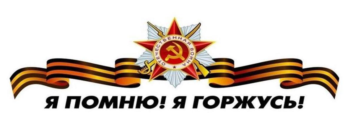 http://delabuga.ru/wp-content/uploads/2018/04/pobeda.jpg
