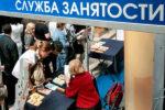 Более 37 процентов безработных Елабуги имеют высшее образование