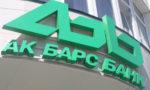 Лучшие идеи молодых специалистов Татарстана будут реализованы на практике в Ак Барс Банке