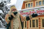 Кыш Бабай стал вторым по популярности Дедом Морозом в России