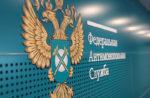 УФАС России проведет прием граждан в Елабужском районе