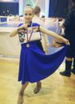 Чемпионат и Первенство РТ по танцевальному спорту