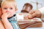Судебные приставы вернули семьям Елабуги долги по алиментам на 14 млн рублей