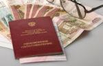 Социальная защита опровергла слухи о ежемесячной денежной выплате пенсионерам