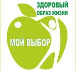 В Елабуге проходит конкурс «Я за ЗОЖ»
