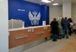 «Почта России». Не перестаёт удивлять!