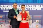 Чемпионат Республики Татарстан по боксу