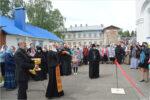 В Елабуге открылся музей «Дом Веры»