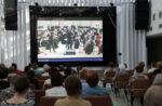 В Елабуге появится виртуальный концертный зал