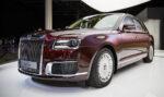 Руководитель УАЗа и Ford Sollers'а возглавил производителя автомобилей Aurus