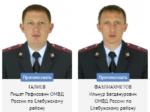 Поддержите участковых Елабуги на Всероссийском конкурсе «Народный участковый»