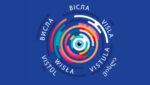 В Елабуге пройдут бесплатные показы польских фильмов в рамках фестиваля «Висла»