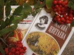 В Елабуге 5 октября состоится Цветаевский костёр