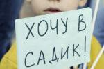 Активисты ОНФ нашли под Елабугой детсад, который так и не открылся после реконструкции