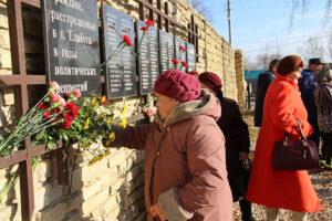 мемориал памяти жертв политических репрессий в Елабуге