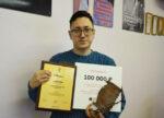Елабужский канал «Восьмая школа» признали лучшим на всероссийском конкурсе