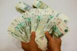 Пенсионерка отнесла в храм 600 тыс. рублей, которые банк выдал по ошибке
