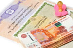 Размер материнского капитала увеличен до 466 617 рублей