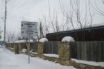 Старые и обветшалые заборы исчезнут с улиц Елабуги