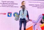 Елабужанин завоевал золотую медаль в республиканском турнире по корэш