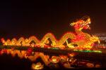 Традиционный китайский праздник Весны – Чуньцзе (Китайский Новый год)
