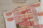 Вопросы-ответы:  единовременная выплата в 10 тысяч рублей