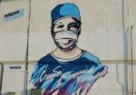 В Пестрецах восстановят граффити с врачом, умершим от Covid-19