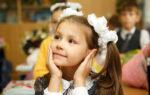Кампания по зачислению детей в первый класс по новым правилам
