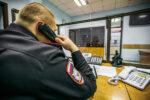 Приём и регистрация заявлений (сообщений) о преступлениях, об административных правонарушениях и о происшествиях