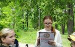 Книжная ПАРКовка в «Александровском саду»