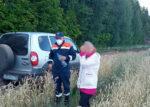 В Татарстане спасатели отыскали потерявшуюся в лесу женщину